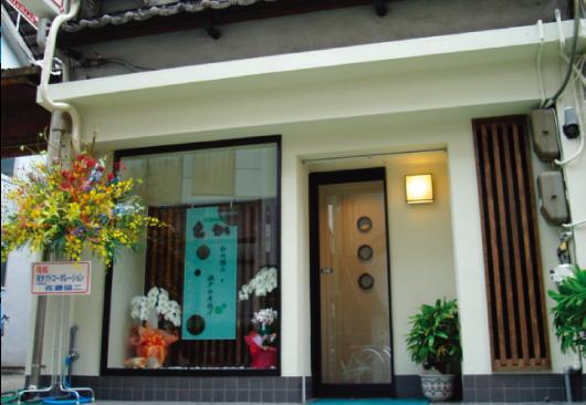 11月20日~25日 オープンハウスを行います。